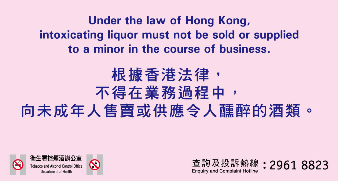 Under the law of Hong Kong